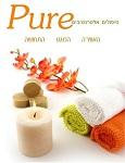 pure_tipulim