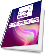 web dictionary  small