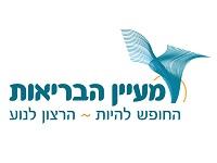 irit-maimon-logo